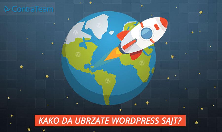 Kako da ubrzate WordPress web sajt