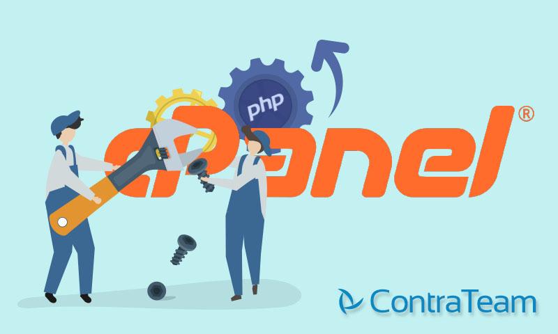 kako promeniti PHP verziju